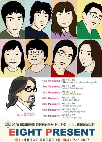 7presents.jpg