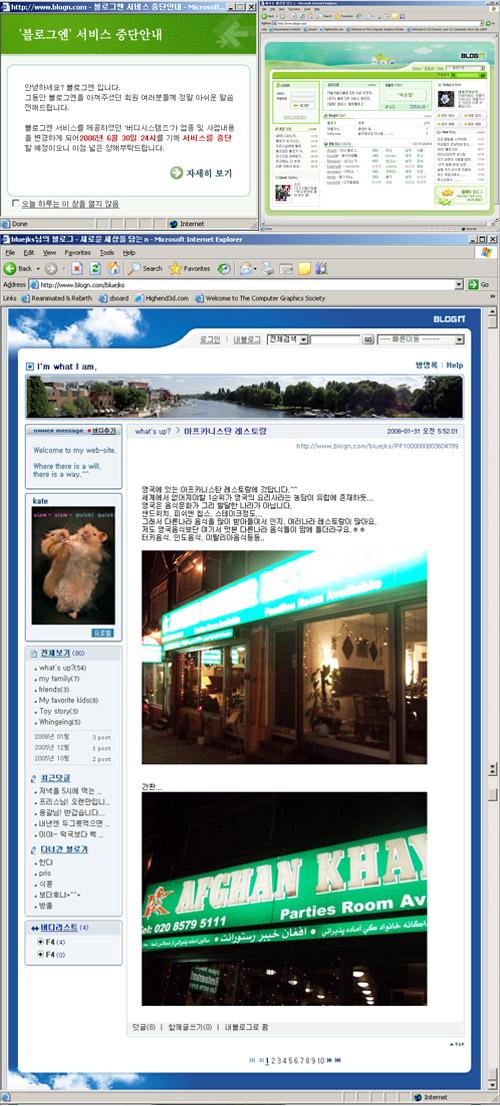 blogn.jpg