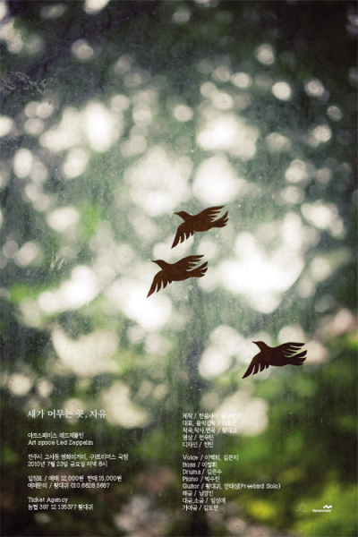poster01_web.jpg