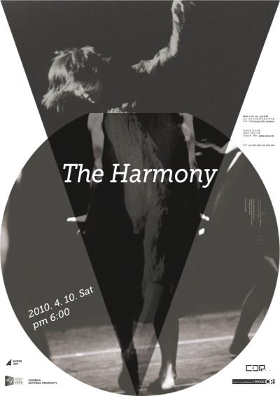theharmony.jpg